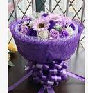 圓形花束玫瑰香皂花禮盒送女友媽媽閨蜜肥皂花生日禮物【清新高貴紫】