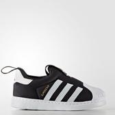 Adidas Superstar 360 I [S82711] 小童鞋 運動 休閒 經典 金標 黑 愛迪達