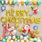 造型氣球 聖誕派對 幼稚園布置造型氣球組金銀聖誕造型氣球組合 活動派對布置場合 88624