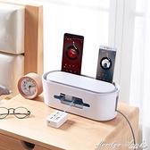 集線盒 插線板收納盒理線盒電源線插排插座電線桌面整理盒家用電腦集線盒 【全館免運】
