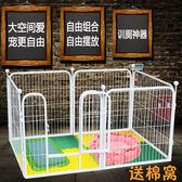 狗柵欄狗圍欄小型中型大型犬寵物圍欄狗狗隔離門泰迪圍欄門狗籠 igo卡洛琳