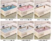 桌布 布藝茶幾桌布餐桌臺布床頭柜罩電視柜防塵套多用蓋巾長方形客廳 曼慕衣櫃