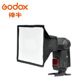 ◎相機專家◎ Godox 神牛 SB2030 20x30cm 折疊式 機頂閃光燈 柔光箱 柔光罩 通用 公司貨