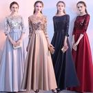 禮服洋裝 晚禮服2020新款女氣質年會長款主持人高端大合唱演出服宴會連衣裙【年會禮服】