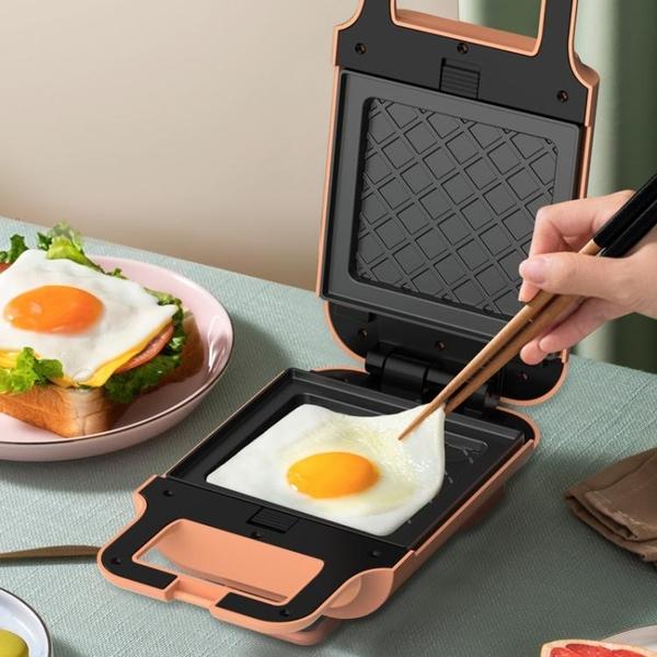 米小白三明治機早餐機家用小型輕食機華夫餅機多功能吐司壓烤面包 夢幻小鎮「快速出貨」