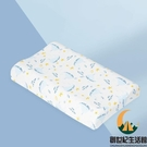 兒童枕頭 天然乳膠枕頭 四季通用 海洋季風卡通寶寶乳膠枕藍【創世紀生活館】