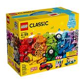 樂高積木LEGO《 LT10715 》2018 年Classic 經典基本顆粒系列 - 滾動的顆粒 / JOYBUS玩具百貨