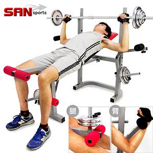 舉重床│重力訓練舉重床.重量訓練機.啞鈴椅.蝴蝶機.綜合運動健身器材【SAN SPORTS】特賣會便宜