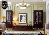 【大熊傢俱】KFD6601 歐式 輕奢華 典雅 新古典 電視櫃 高櫃 花架 酒櫃