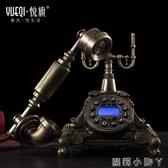 復古電話機悅旗旋轉盤仿古歐式老式電話機復古家用時尚創意有線電話機座機 NMS蘿莉小腳丫