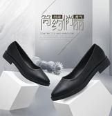 酒店工作鞋女黑色職業正裝皮鞋女鞋防滑軟底百搭平底淺口單鞋
