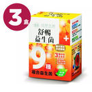 ☆ 台塑生醫 舒暢益生菌 (30包 /3盒)