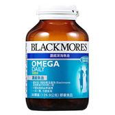 元氣健康館 特價 2019/1/23 BLACKMORES 澳佳寶 濃縮深海魚油Omega Daily(30顆裝/罐)
