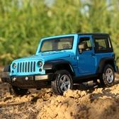 玩具車越野車聲光回力合金汽車模型仿真小汽車兒童玩具 快速出貨