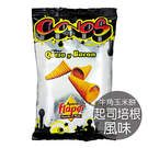 飛寶Flaper 牛角玉米餅-起司培根風味85g