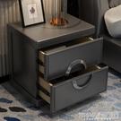 床頭櫃輕奢北歐床主臥配套櫃皮櫃布櫃家居配套儲物櫃 顏色可定制床頭櫃CY『新佰數位屋』