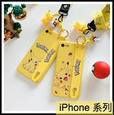 【萌萌噠】iPhone 6s 7 8 SE 2020 可愛卡通皮卡丘 腕帶支架 全包軟殼 手機殼 手機套 附同款掛飾掛繩