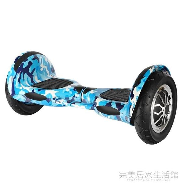 gflex智慧電動車雙輪兒童小孩代步車兩輪成人學生8-12自平衡車 AQ完美居家生活館