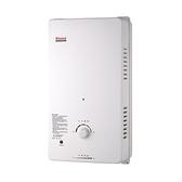 MU-A1021RFN-NG林內屋外一般型10L熱水器 天然