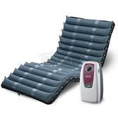 【24期0利率】雃博 減壓氣墊床 雅博 多美適2 A款補助 贈好禮 病床適用