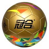 足球 成人小學生兒童4號耐磨訓練足球5號腳感軟皮PU比賽冠合【尾牙交換禮物】