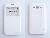 NILLKIN Samsung Galaxy J5 側翻手機套 SPARKLE 新皮士系列-星韻 4色可選 可加購保貼更超值