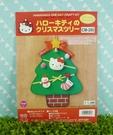【震撼精品百貨】Hello Kitty 凱蒂貓~DIY材料包-聖誕樹(X'MAS TREE)【共1款】