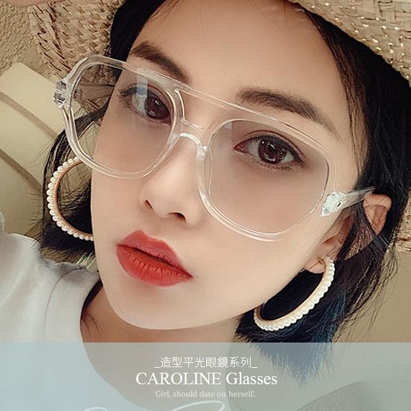 《Caroline》年度最新款復古文藝造型時尚平光眼鏡 71986