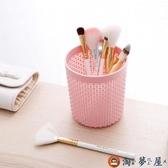 2個裝 鏤空筆筒塑料多功能收納筒桌面收納盒【淘夢屋】
