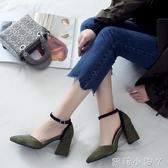 新款尖頭高跟水鑚淺口絨面粗跟低筒鞋大碼女鞋黑色鞋40粉色橡膠底   蘿莉小腳丫