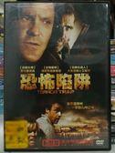 挖寶二手片-H15-029-正版DVD*電影【恐怖陷阱】-大衛詹姆士艾略特*麥可麥德森