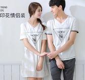2017夏季新款情侶純棉家居睡衣LY346『愛尚生活館』