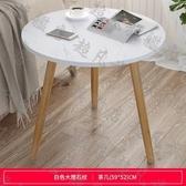邊桌 沙發邊幾北歐小茶几客廳小圓桌簡約移動小桌子茶几收納置物架 59*52cm