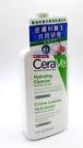 CeraVe 適樂膚 輕柔保濕潔膚露 236ml/凝露質地 效期2021.04