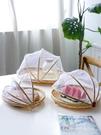 川島屋竹編蓋菜罩子飯菜防塵餐桌罩家用折疊防蒼蠅遮剩菜罩食物罩 【優樂美】