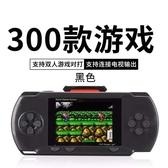 抖音同款小霸王PSP游戲機80後掌機學生兒童益智彩屏掌上游戲機 熊熊物語
