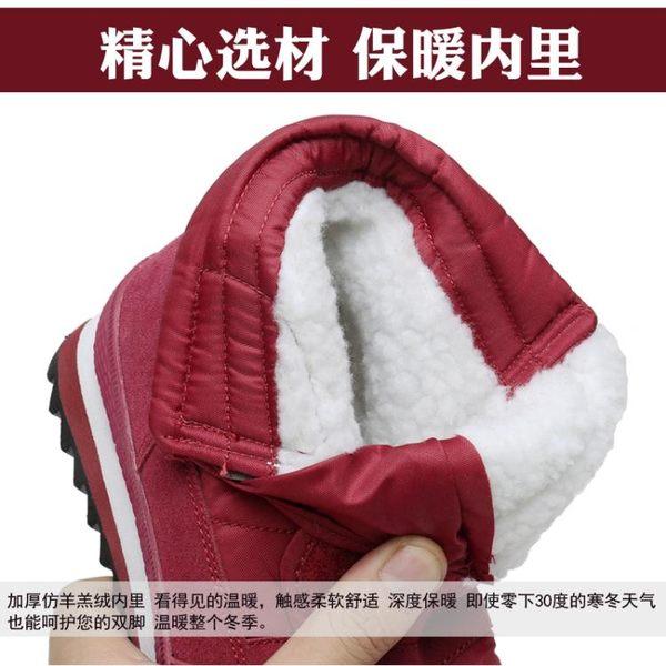 雪靴 2018冬季新款防水防滑雪地靴低筒女靴加絨保暖厚底棉鞋戶外短靴 雙12鉅惠
