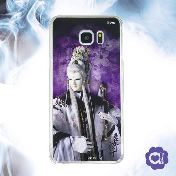 【亞古奇 X 霹靂】意琦行 ◆ Samsung 全系列 Note 5/A8/J7 雙料材質手機殼