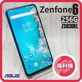 【福利品】ASUS 華碩 ZenFone 6 ZS630KL 6.3吋 旗艦智慧手機 (8G/256G) 送原廠大禮包
