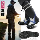 時尚雨靴男 高筒釣魚水靴天然橡膠柔軟透氣 防滑防臭釘底雨鞋戶外-Ifashion
