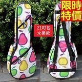 烏克麗麗琴包配件-21吋水果圖案加厚防水帆布手提保護琴套69y26【時尚巴黎】