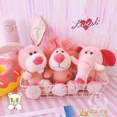 玩偶 最大款式毛絨玩具日系粉色少女獅子小象創意可愛卡通毛絨公仔玩具軟妹 生日禮物 DF免運