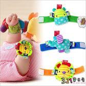 手腕帶手環玩具可愛動物手搖鈴寶寶搖鈴-321寶貝屋