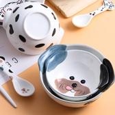 狗狗系列吃飯碗卡通手繪陶瓷碗盤勺套裝韓式家用可愛個性潮流餐具  全館免運