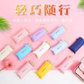 太陽傘防曬防紫外線超輕小口袋遮陽迷你雨傘女韓國小清新晴雨兩用 聖誕交換禮物