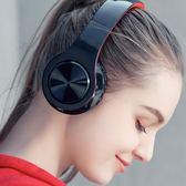 藍芽耳機頭戴式無線游戲運動型跑步耳麥電腦手機男女通用 伊衫風尚
