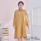 【Tiara Tiara】襯衫領純棉寬版長袖洋裝(藍格子/素面黃) 漢神獨家