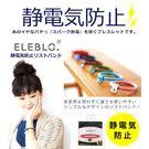 [霜兔小舖] 日本代購 日本製 ELEB...