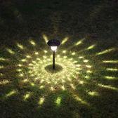 翰文太陽能草坪燈景觀庭院裝飾 戶外地插燈戶外小路燈花園別墅燈 英雄聯盟
