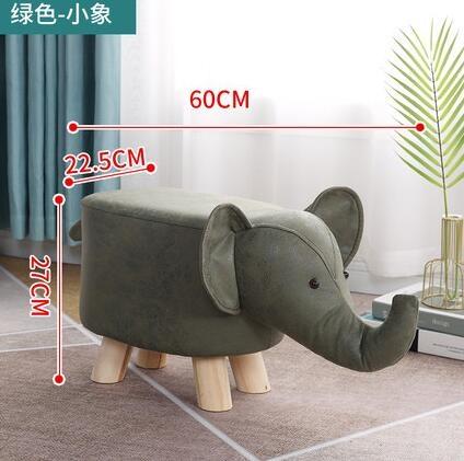 沙發腳蹬 動物換鞋墩子時尚創意大象小凳子家用腳凳卡通矮凳實木沙發凳【快速出貨八折搶購】